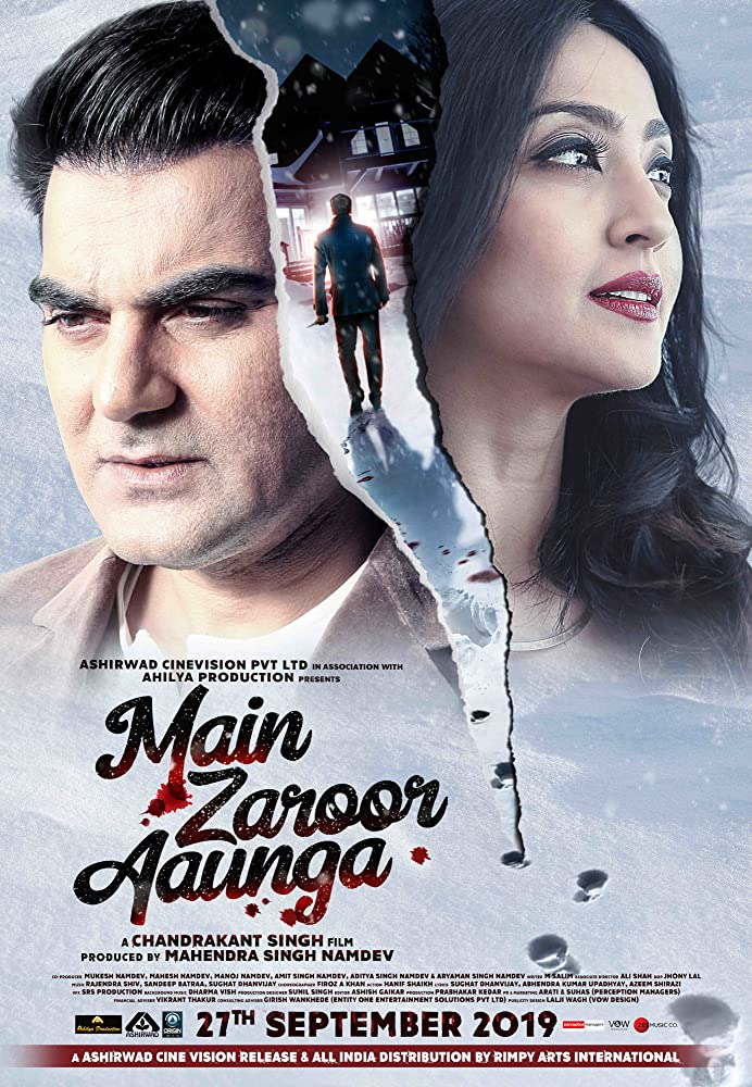 18+ Main Zaroor Aaunga 2020 Hindi Hot Movie 720p HDRip 700MB x264 MKV