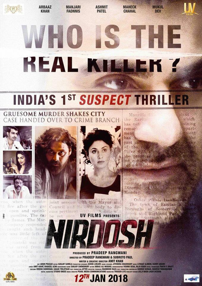 Nirdosh 2018 Hindi 300MB HDRip 480p x264
