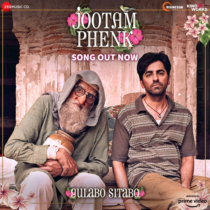 Jootam Phenk (Gulabo Sitabo) 2020 Video Song 720p HDRip Download