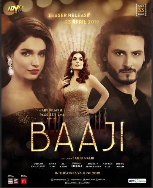 Baaji 2019 Urdu 400MB HDRip