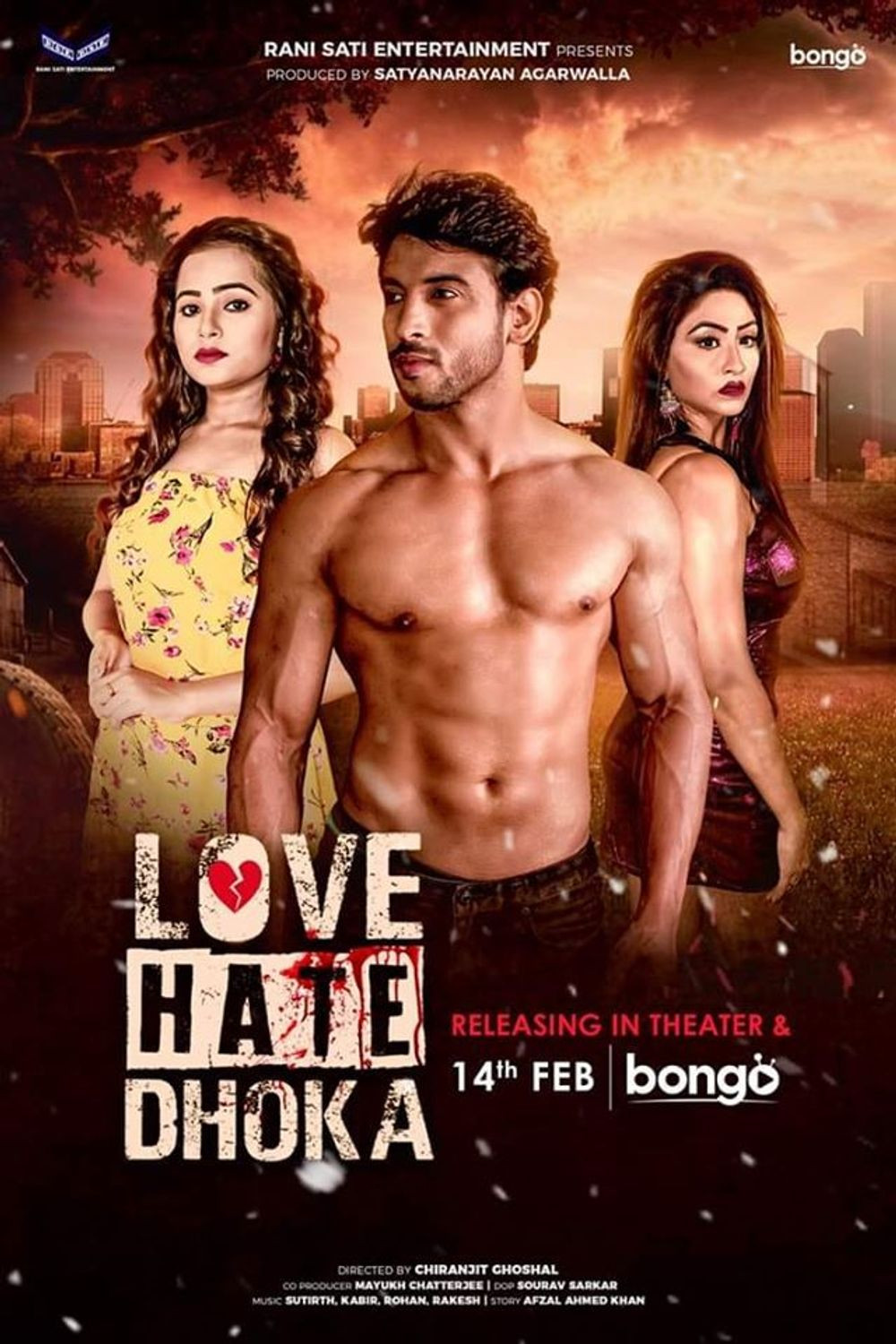 Love Hate Dhoka 2020 Bengali Movie 720p HDRip 700MB MKV x264 AAC
