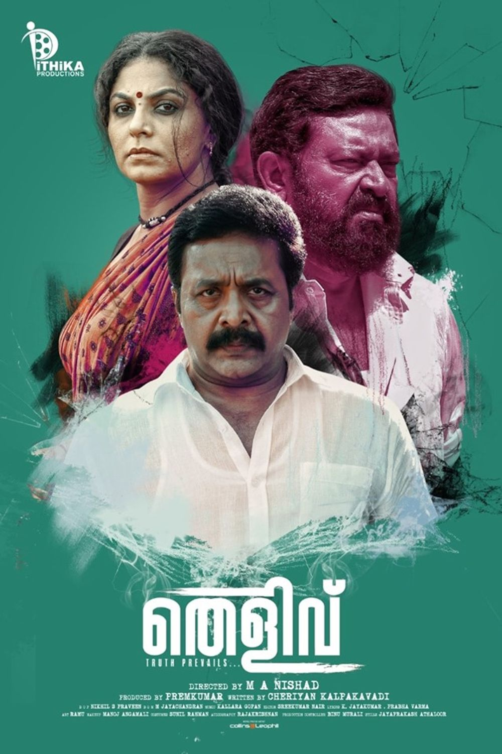 Thelivu 2019 Malayalam 384MB HDTV Download