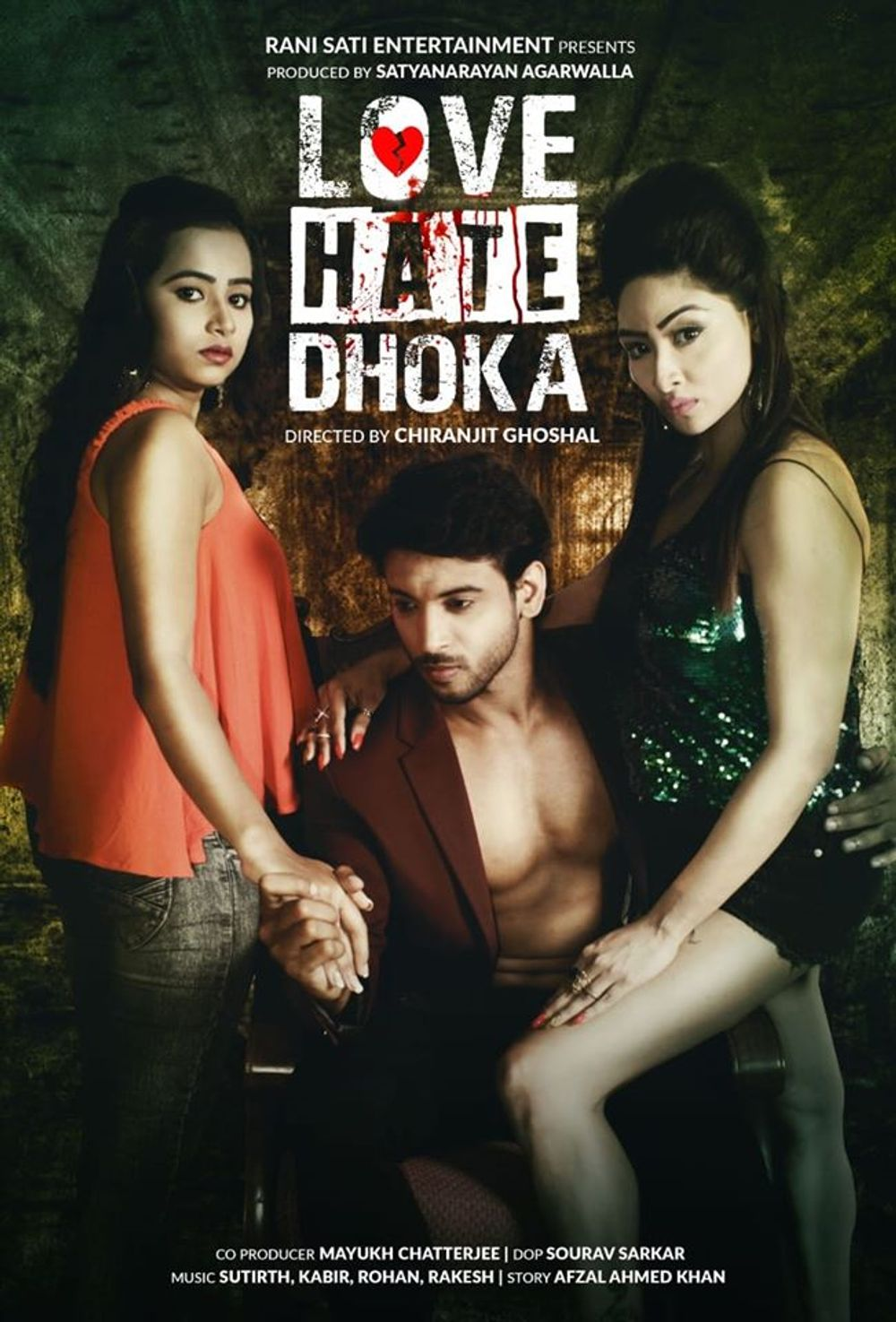 Love Hate Dhoka 2020 Bengali Movie 720p HDRip 1GB x264 AAC