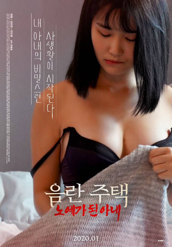 18+ Obscene Housing Slave Wife 2020 Korean Movie 720p HDRip 580MB Download