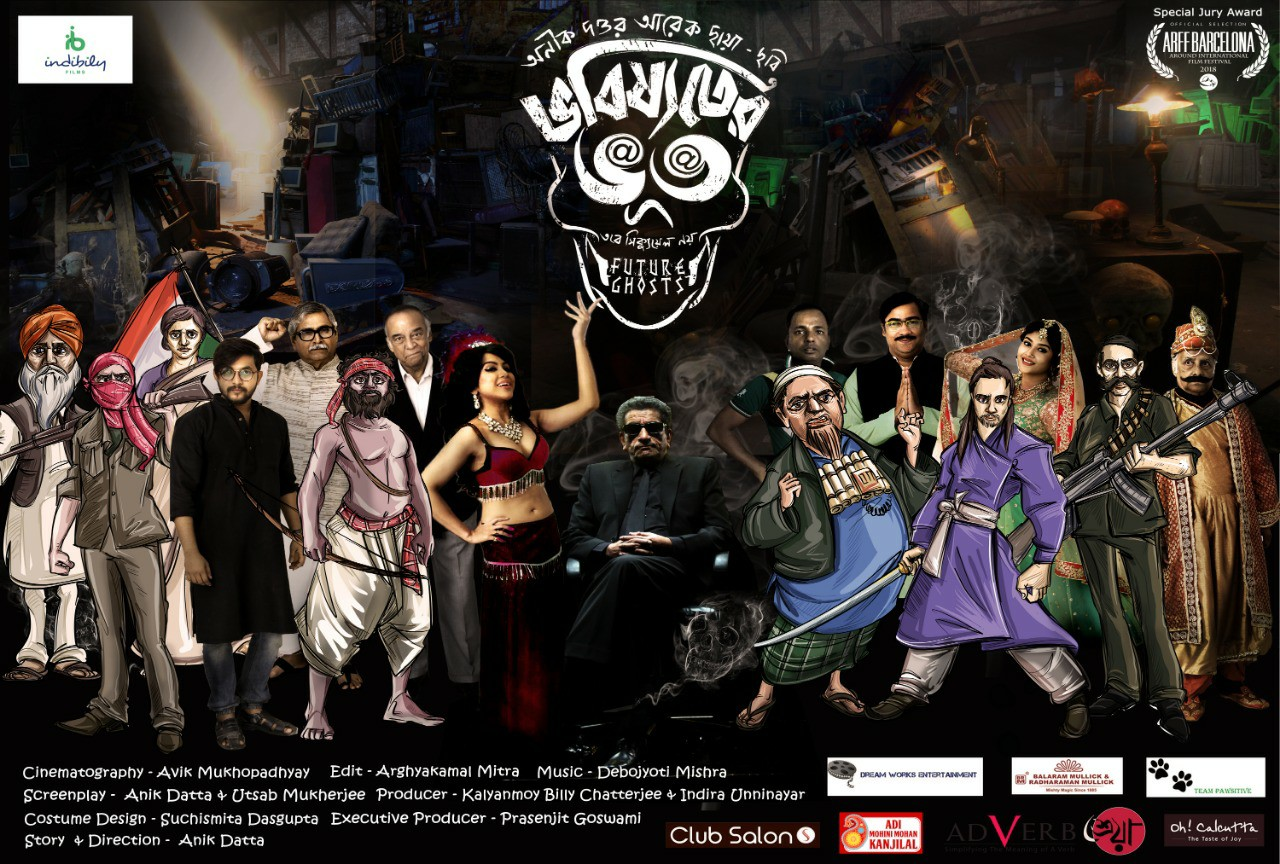 Bhobishyoter Bhut (2020) Bengali Movie 720p WEB-HDRip ESubs 700MB