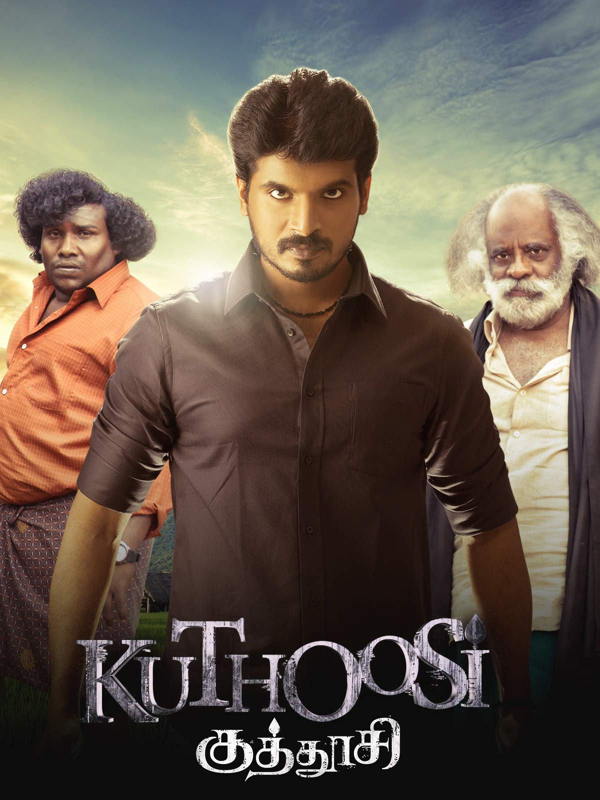 Kuthoosi 2019 Dual Audio Hindi 450MB UNCUT HDRip 480p