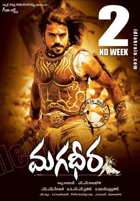 Magadheera (2009) South Movie Hindi Dubbed UNCUT 480p BluRay x264 500MB Download