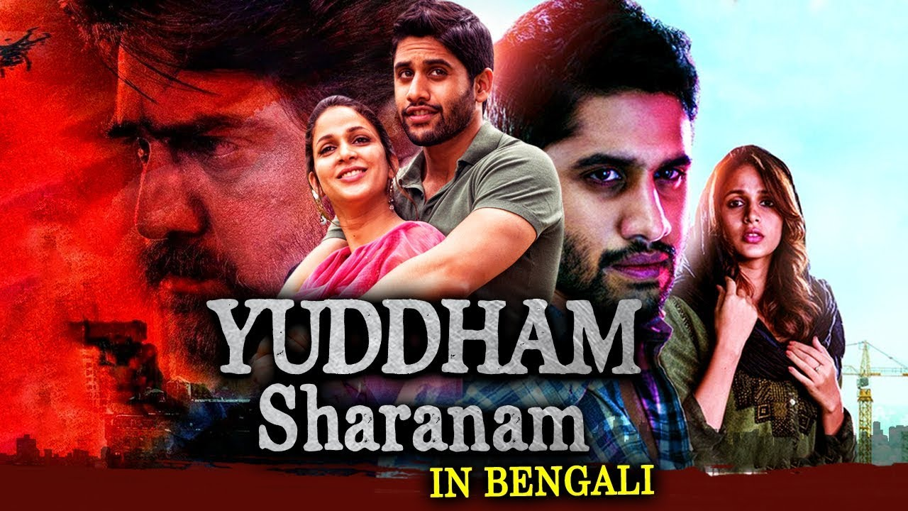 Yuddham Sharanam 2021 Bengali Dubbed Full Movie 720p HDRip 1GB x264 AAC