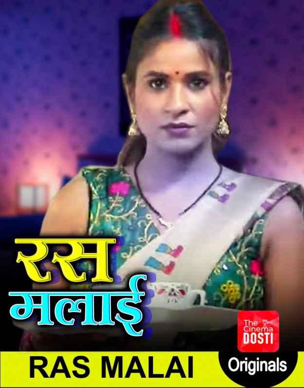 18+ Rasmalai (2020) CinemaDosti Originals Hindi Short Film 720p – 480p HDRip x264 Download