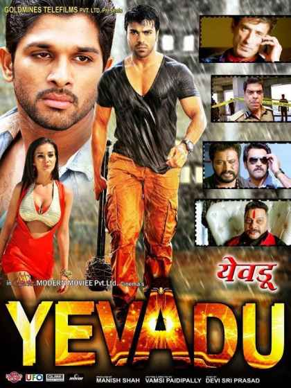 Yevadu (2014) Dual Audio [Hindi or Telugu] UNCUT BluRay 480p x264 500MB ESubs Download