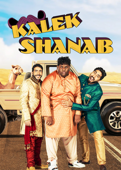 Kalek Shanab 2019 Arabic 720p HDRip 754MB ESubs Download