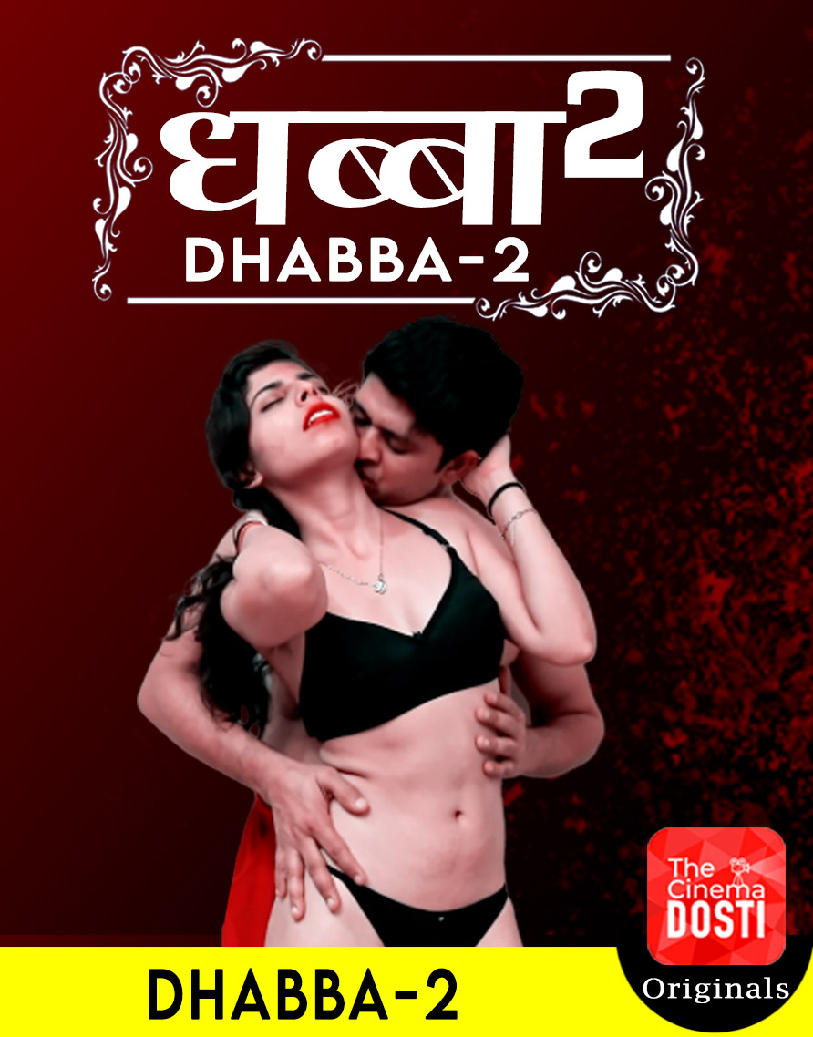 18+ Dhabba 2 (2020) CinemaDosti Originals Hindi Short Film 720p HDRip 150MB *Full Hot*