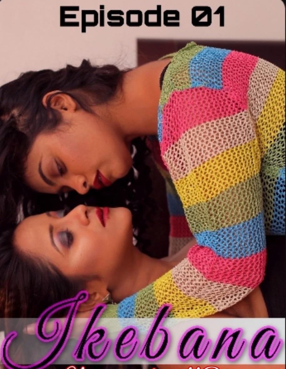 18+ Ikebana 2020 S01E01 Bengali Khirki Orginal Web Series 720p HDRip 80MB x264 AAC