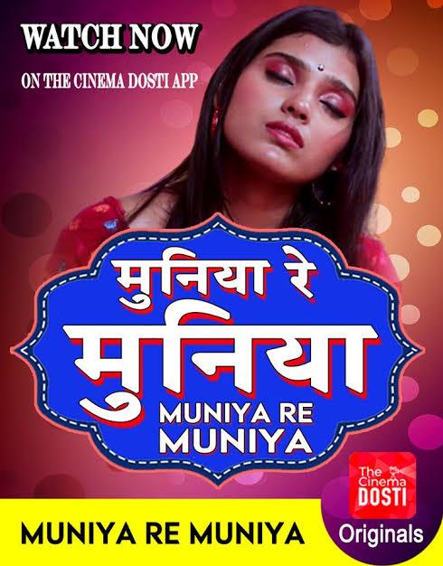 Muniya Re Muniya 2020 CinemaDosti Originals Hindi Short Film 720p HDRip 186MB
