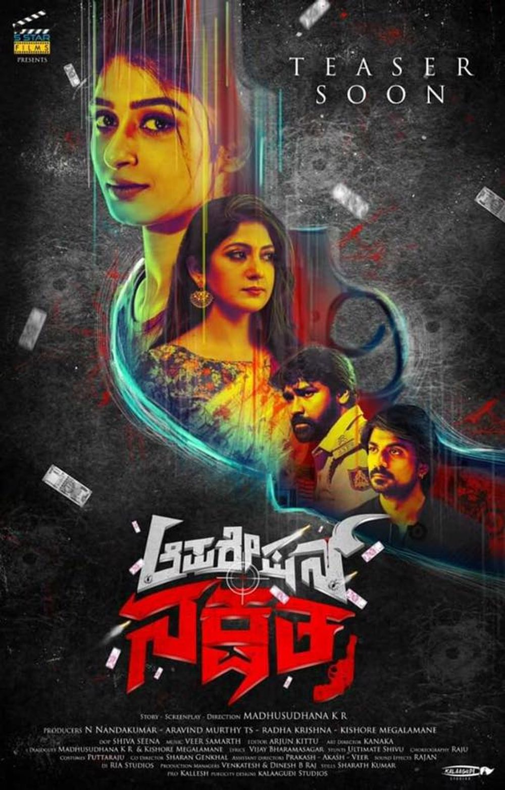 Operation Nakshatra 2019 Kannada Movie 720p HDRip 1.1GB ESub Download