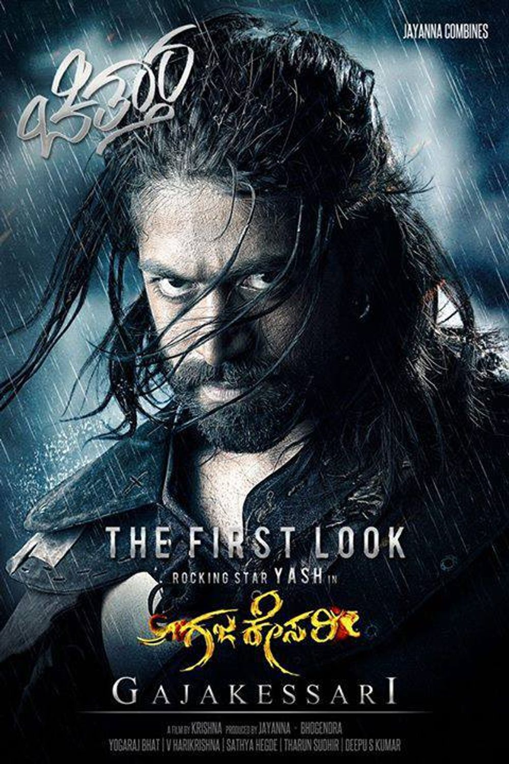 The Big Lion Gajakessari (Gajakesari) 2020 Hindi Dubbed Full Movie Download ORGINAL HD-Rip  – 720P – x264 –  1.4GB – Download