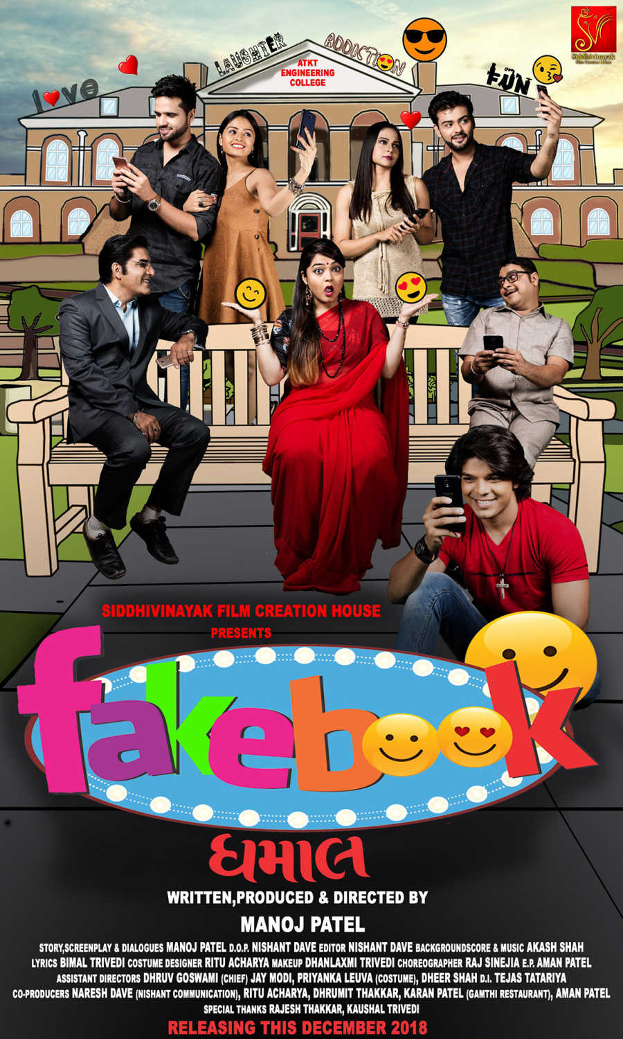 Fakebook Dhamaal 2019 Gujrati 384MB HDRip Download