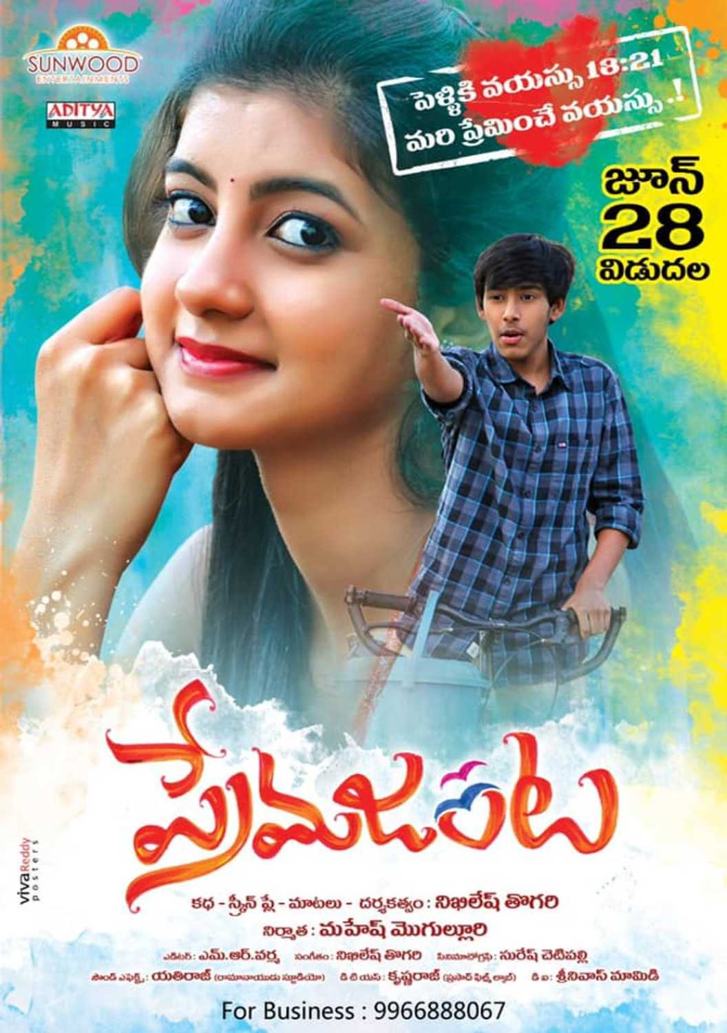 Prema Janta 2019 Telugu Movie 720p Proper HDRip 1.2GB ESub Download