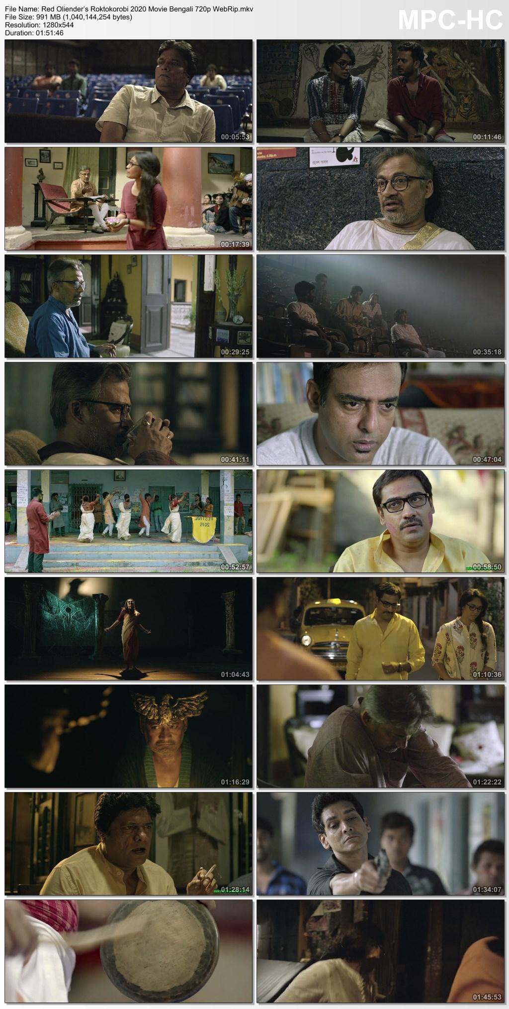 Red Oliender's Roktokorobi 2020 Movie Bengali 720p WebRip.mkv thumbs [2020.06.05 06.13.23]