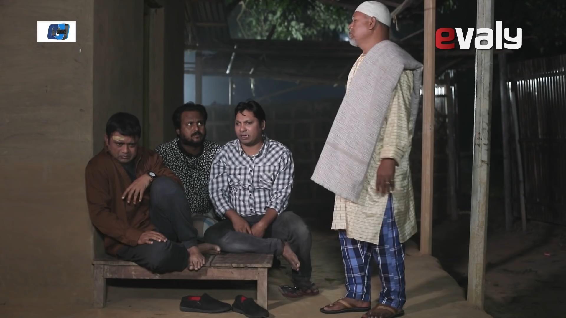 Shakkhi Hajir EiD Natok 2020 Aa Kho Mo Hasan Urmila Dipu Hazra 1080p WEBHD.mp4 20200529 074309.543