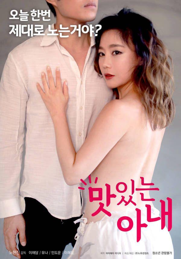 18+ Tasty Wife (2018) Korean Full Movie 720p HDRip 900MB Download