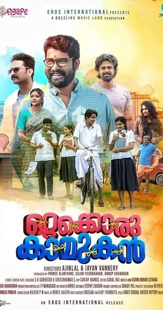 Ottakkoru Kaamukan 2018 Malayalam 720p HDTVRip 1.2GB Download