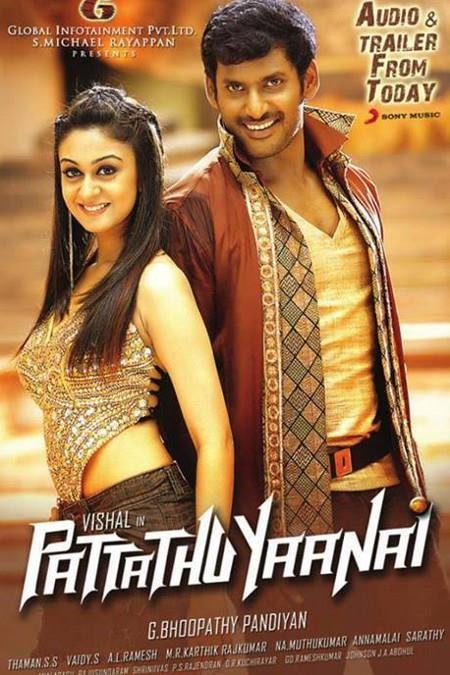 Pattathu Yaanai 2013 Dual Audio Hindi ORG 720p UNCUT HDRip 1.6GB Download