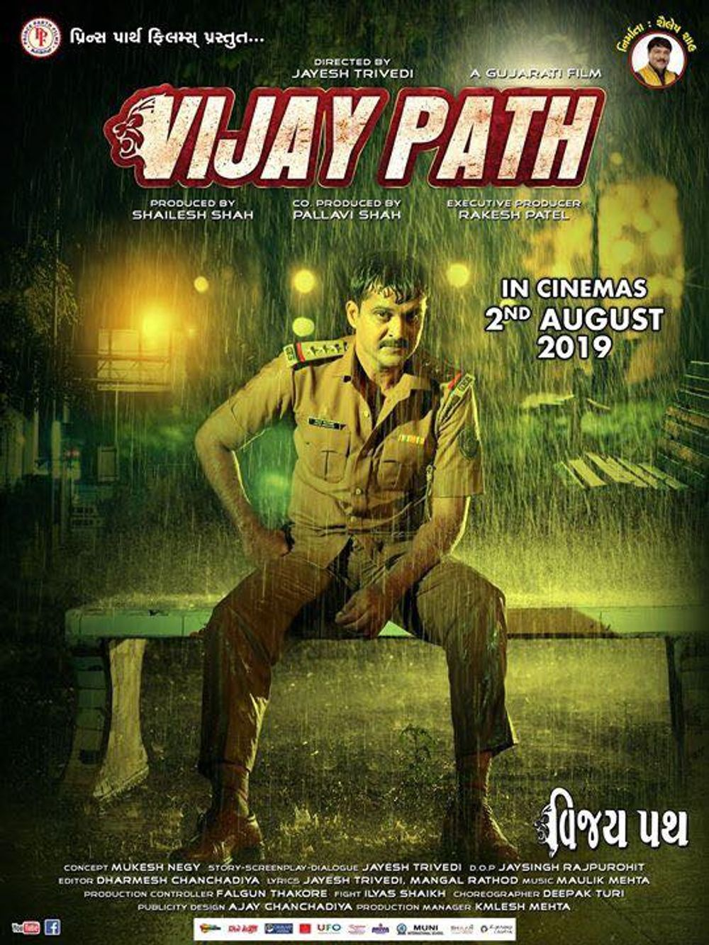 Vijay Path 2019 Gujrati 300MB HDRip Download