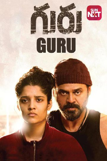 Guru (2018) Hindi Dubbed 720p HDRip 700MB Download