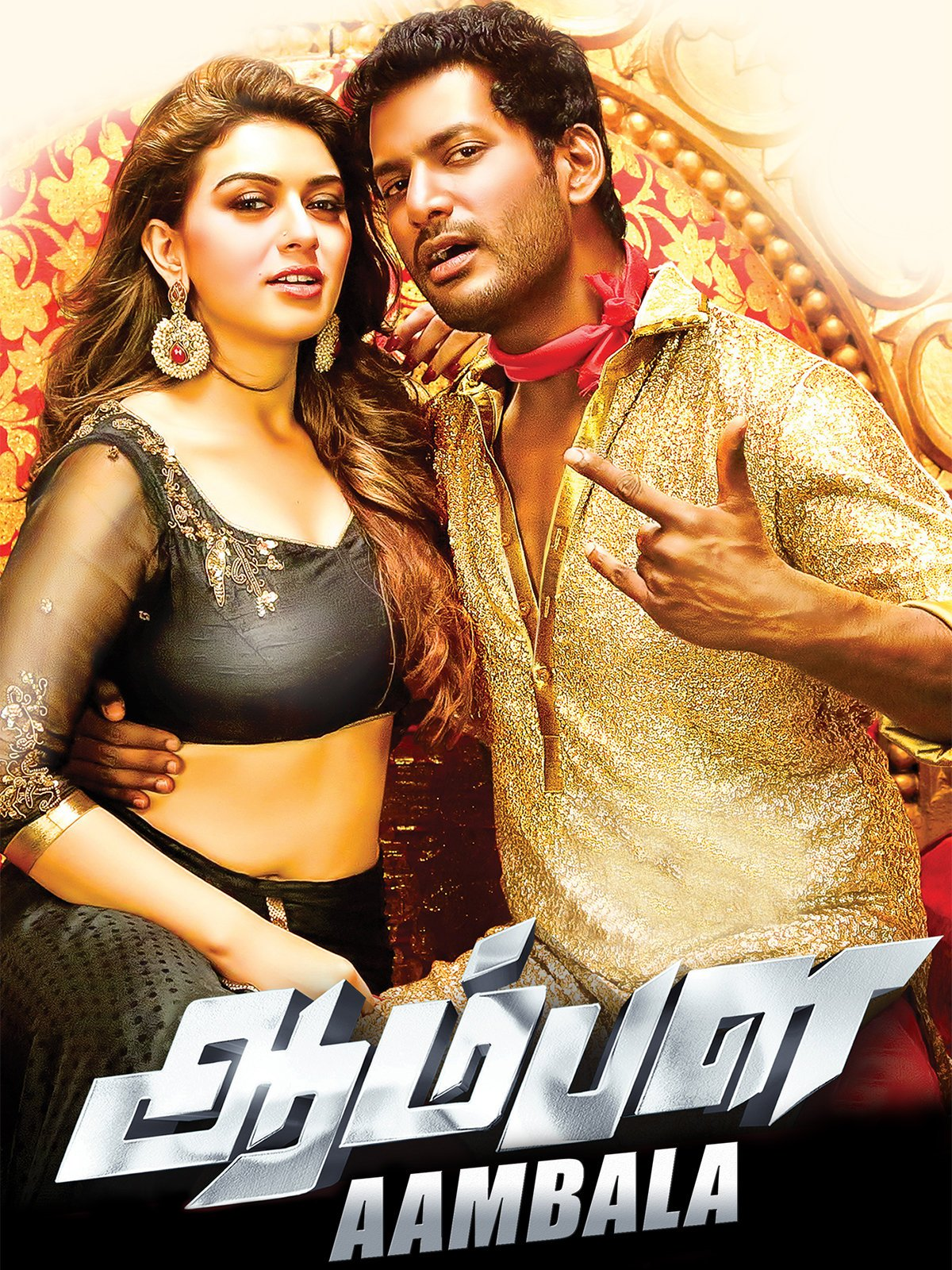Aambala 2015 Hindi Dual Audio 510MB UNCUT HDRip ESub Download