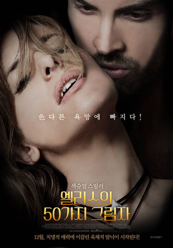 18+ Ellis's 50 Shadows (2020) Korean Hot Movie 720p HDRip 600MB MKV Download