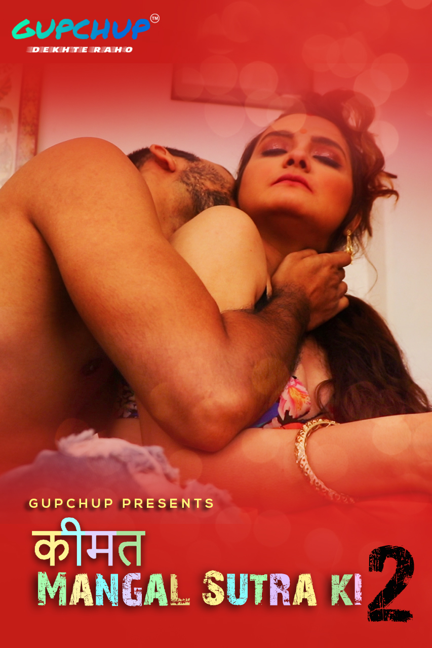 18+ Kimat Mangal Sutra Ki 2020 S01E02 Hindi Gupchup Web Series 720p HDRip 200MB x264 AAC
