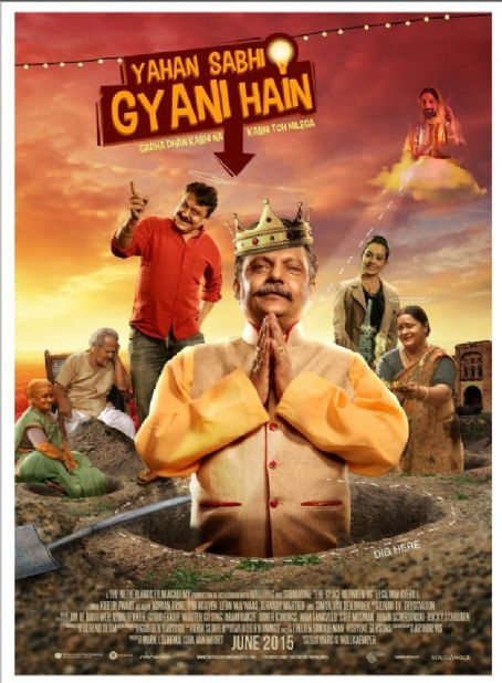 Yahan Sabhi Gyani Hain 2020 Full Movie Hindi 1080p HDRip Free Download