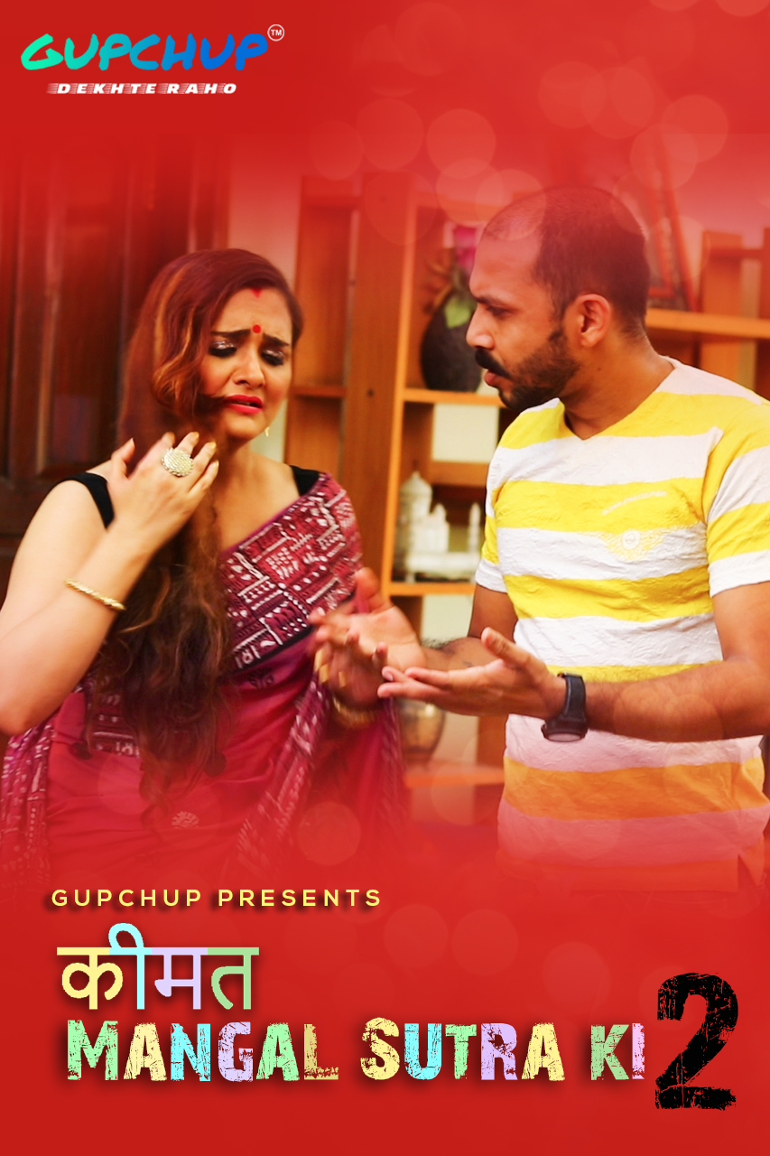 18+ Kimat Mangal Sutra Ki 2020 S02E02 Hindi Gupchup Web Series 720p HDRip 600MB