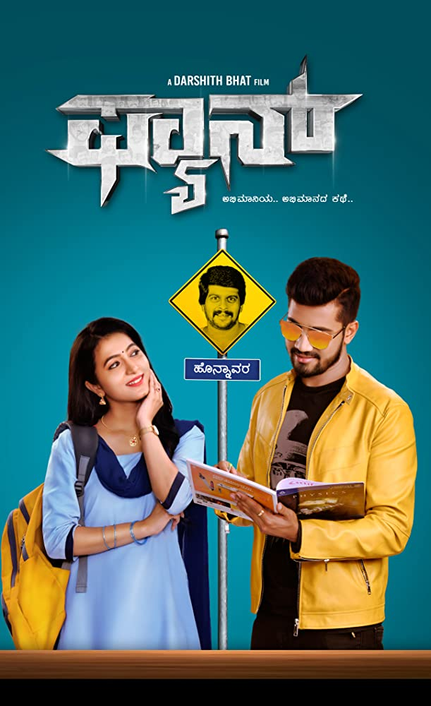 Fan (2019) Kannada Movie 400MB HDRip ESub Download