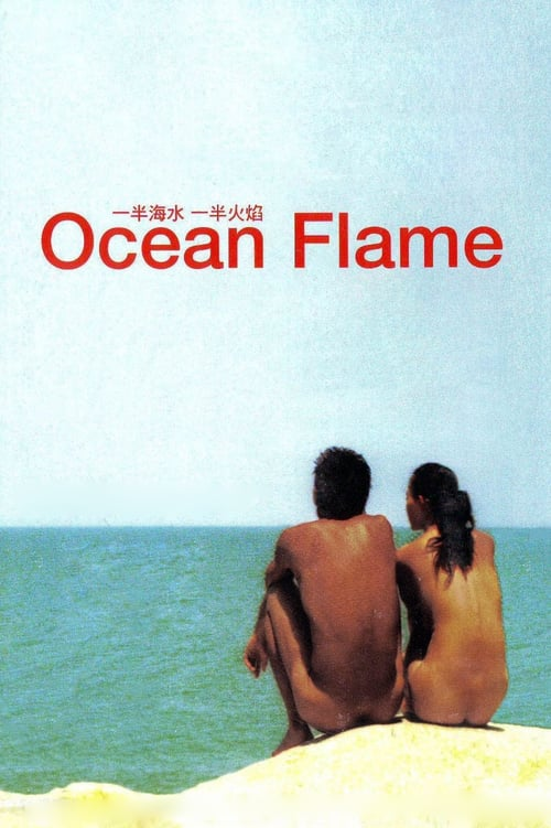18+ Ocean Flame 2008 Chinese Hot Movie 720p BluRay 700MB x264 AAC