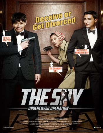 The Spy: Undercover Operation 2013 Hindi ORG Dual Audio 400MB HDRip x264 ESubs 480p