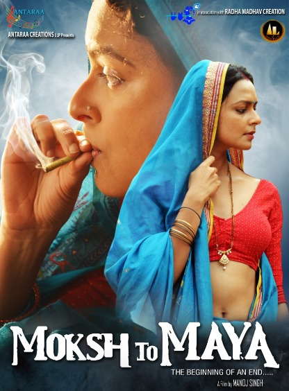 18+ Moksh To Maya (2019) Hindi Movie 480p HDRip x264 300MB