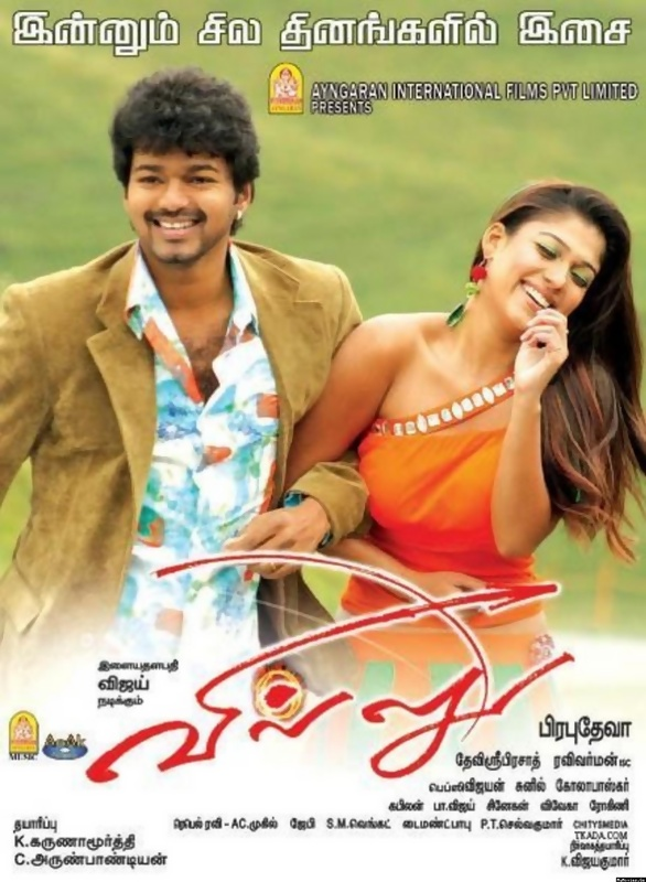 Villu 2009 Hindi Dual Audio 1080p UNCUT BluRay 2.6GB ESubs Download