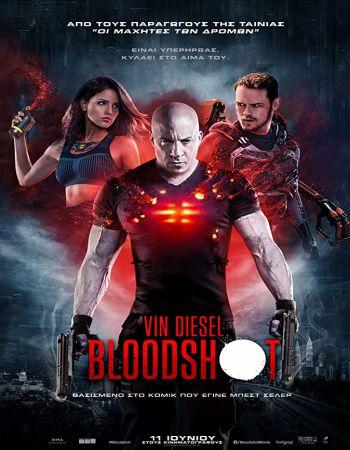 Bloodshot 2020 Hindi ORG Dual Audio 400MB BluRay x264 ESubs 480p