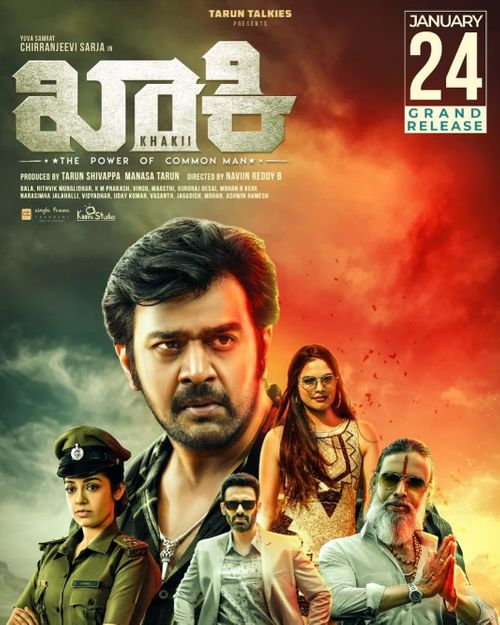 Khakii 2020 Kannada 400MB HDRip ESubs Download