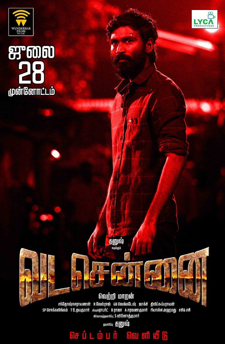 Chennai Central (Vada Chennai) 2020 Hindi Dubbed 1080p HDRip 1.7GB Download