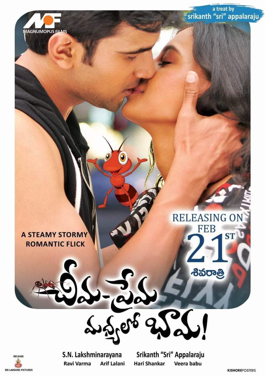 Cheema Prema Madhyalo Bhama 2020 Telugu 720p HD DVDRip 1.3GB ESub Download