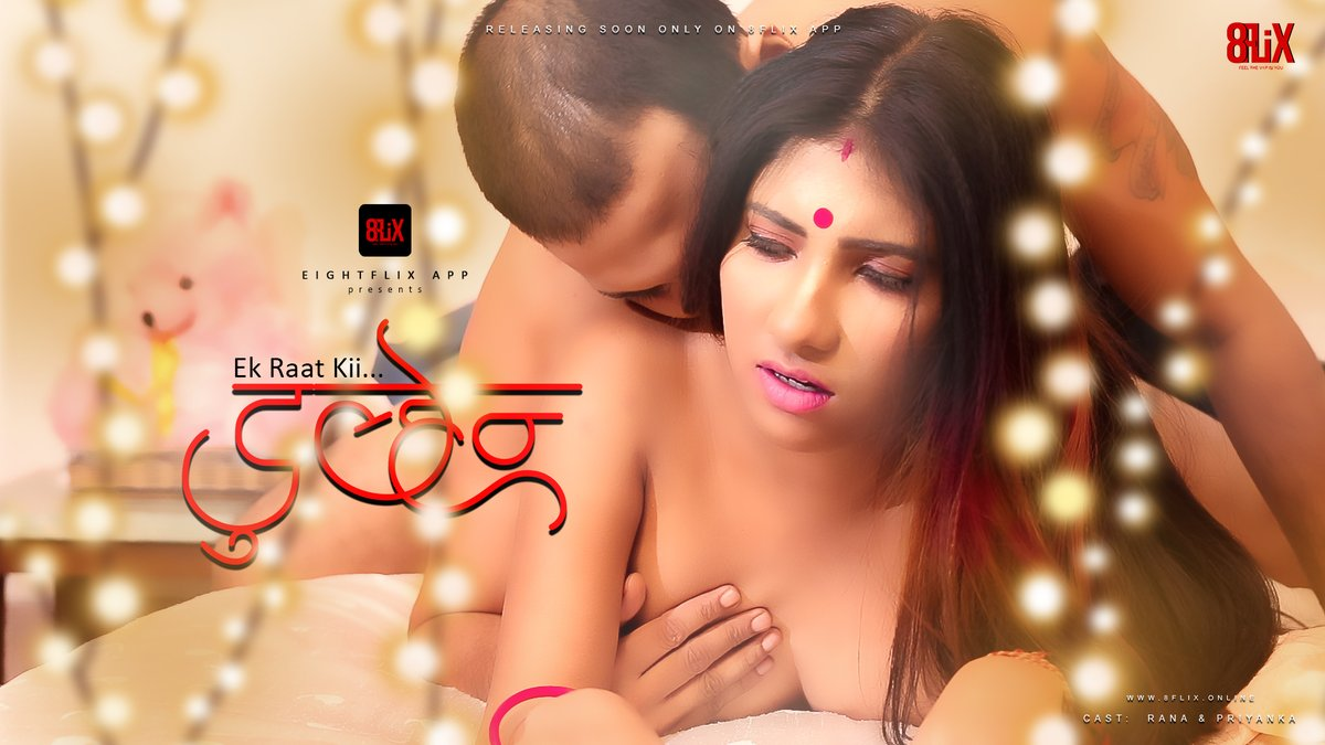 18+ Ek Raat Ki Dulhan 2020 Hindi EightFlix Orginal Short Film 720p HDRip 200MB MKV *HOT*