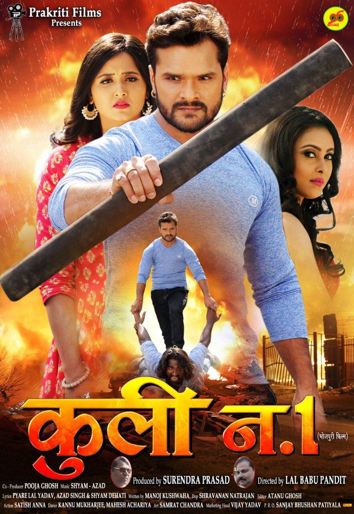 Coolie No.1 2020 Bhojpuri Movie 450MB HDRip Download