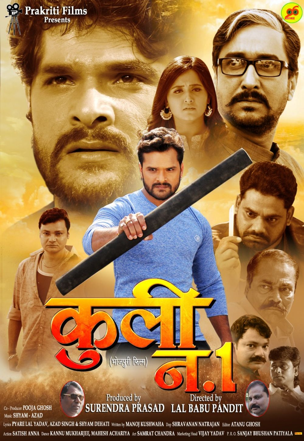 Coolie No.1 2020 Bhojpuri 464MB HDRip Download