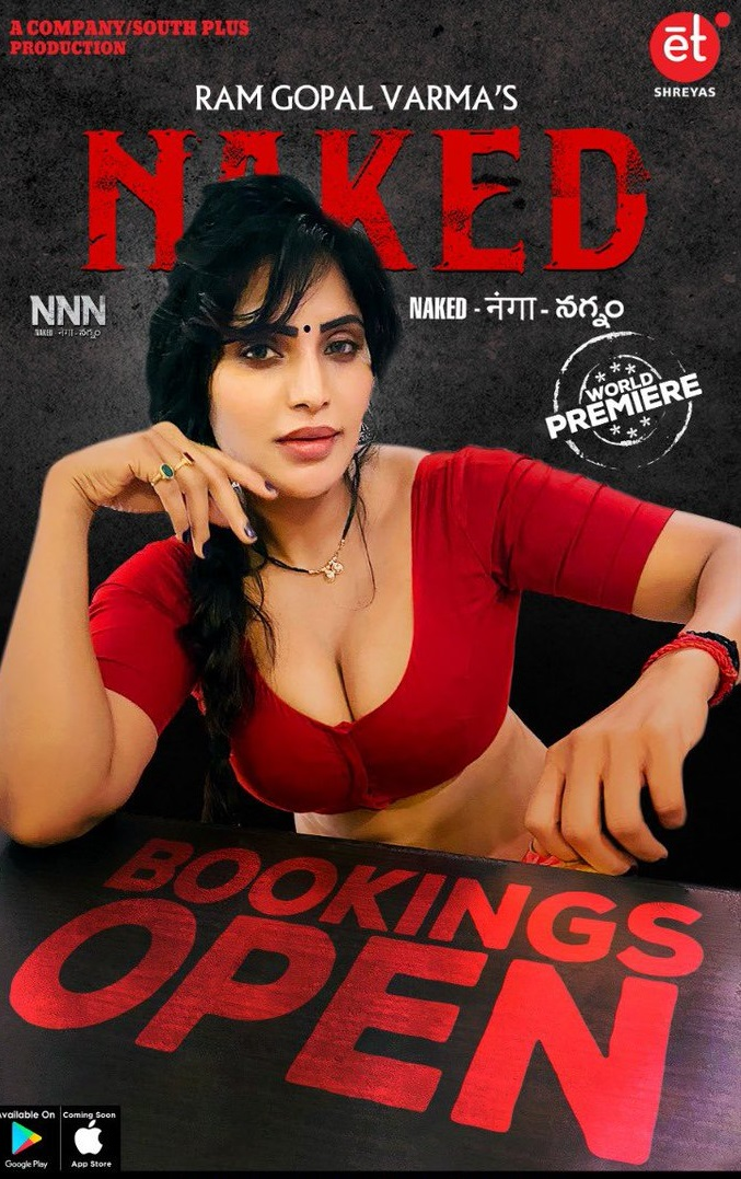18+ Naked (2020) Hindi RGV World Movie Short Film 720p HDRip 200MB x264 AAC