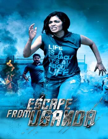 Escape from Uganda 2020 Hindi Dubbed 350MB HDRip x264 480p