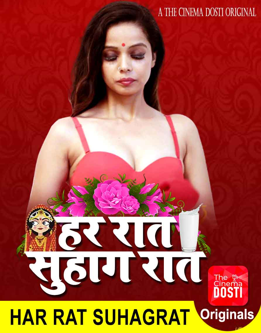 18+ Har Raat Suhagraat 2020 CinemaDosti Originals Hindi Short Film 720p HDRip 200MB x264 AAC