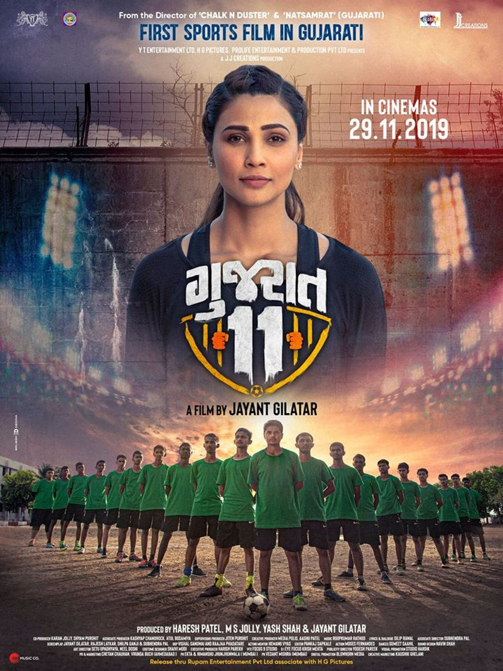 Gujarat 11 2019 Gujarati 400MB HDRip 480p ESubs Download